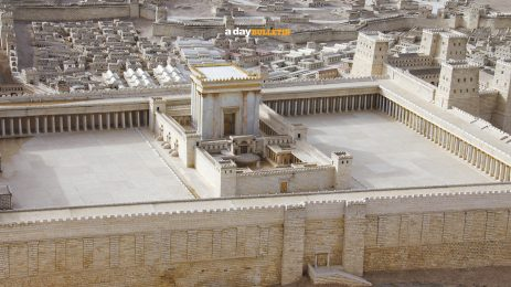 เยรูซาเล็ม