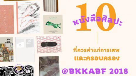 Bangkok Art Book Fair