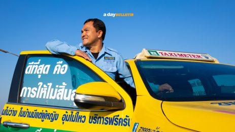แท็กซี่จิตอาสา