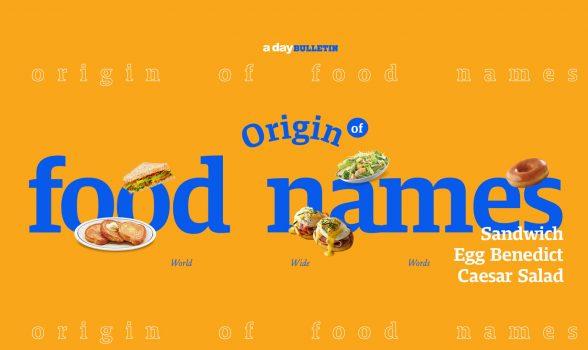 ชื่ออาหาร